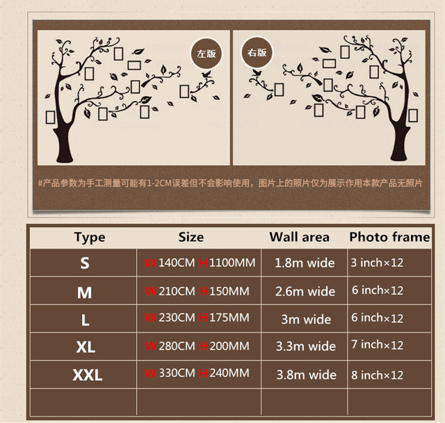 3D DIY Family Wedding Photo Tree PVC Wall Decals, Art Home TV Background Decoration Wall Stickers, 4 Sizes Wall Poster Mural 1