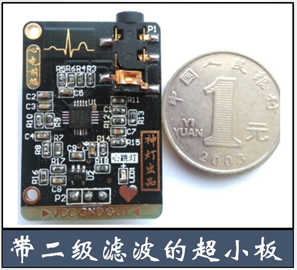 AD8232 ECG Acquisition And Development Board Single Lead ECG Analog Front End Collection Monitoring Sensor