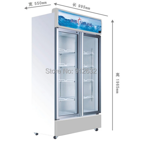 488L commercial glass fridge 2 glass door, vertical Refrigerators display cabinet