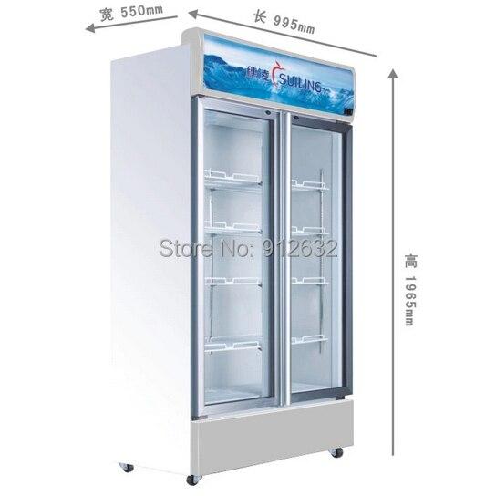 Ehrlich 488l Kommerziellen Glas Kühlschrank 2 Glas Tür, Vertikale Kühlschränke Display Schrank