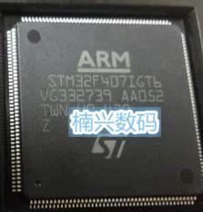 Цена STM32F407IE