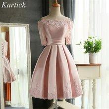 Абсолютно новые платья подружки невесты с коротким рукавом элегантное