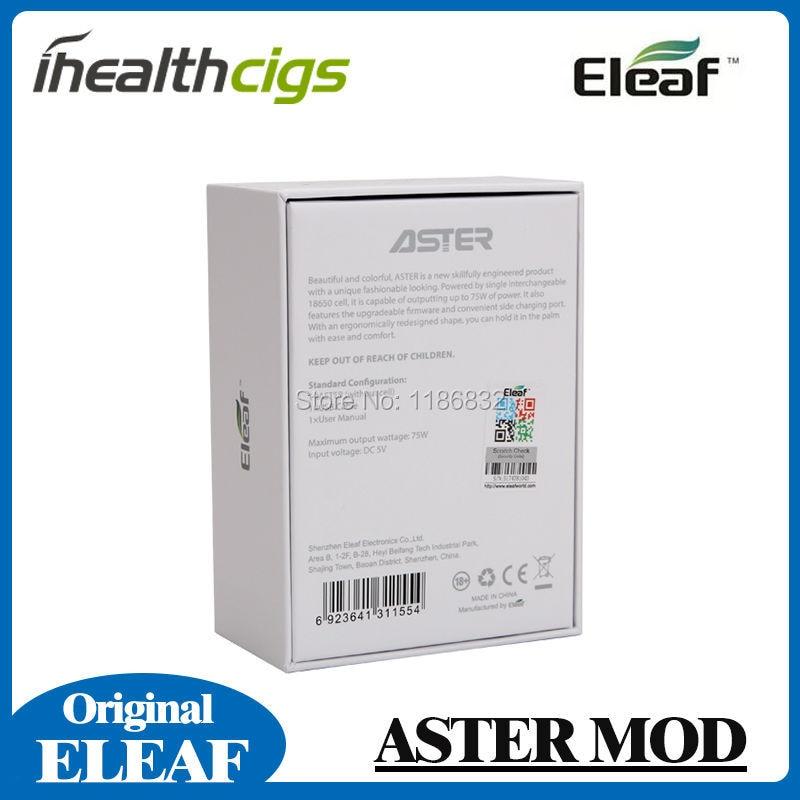 ASTER MOD 1