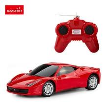 Coche radiocontrol Ferrari 458 Italia