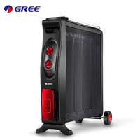GREE Electric Heater Home Electrothermal Film Quick Heating Machine Energy Saving Warm Air Conditioner Preventing Burning Tool