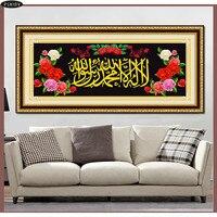 Pshiny DIY 5d Diamond Painting Cross Stitch Diamond Embroidery Mosaic Islam Religion Flower Full Round Drill