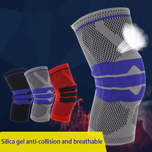 Elastic Volleyball Silicon Padded Knee Pads Support Brace Bracket Breathable Adjustable Basketball Patella Protector Kneepad