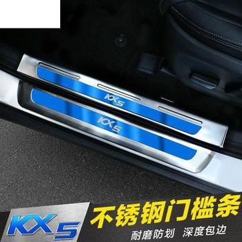 자동차 부품 304 스테인레스 스틸 내부 외부 스커프 플레이트/도어 씰 2016-2017 new kia sportage kx5 자동차 스타일링