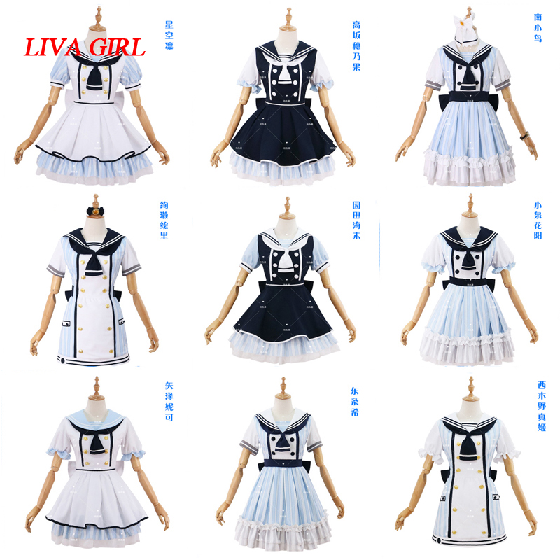 Love Live School Idol Project Kotori Minami Sea Piracy Pirates Sailor Suit Dress School Uniform Outfit Anime Cosplay Costumes