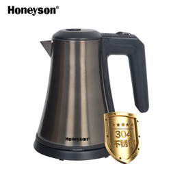 Automatic Professional Hotel Electric Kettle British Temperature Control Titanium Black Stainless Steel Electric Kettle 0.8L