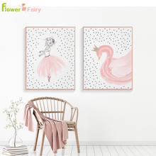 Baby Girl Room Wall Art Canvas Painting Swan Nordic Posters And Prints Ballet Wall Pictures For Living Room Art Print Unframed цена и фото