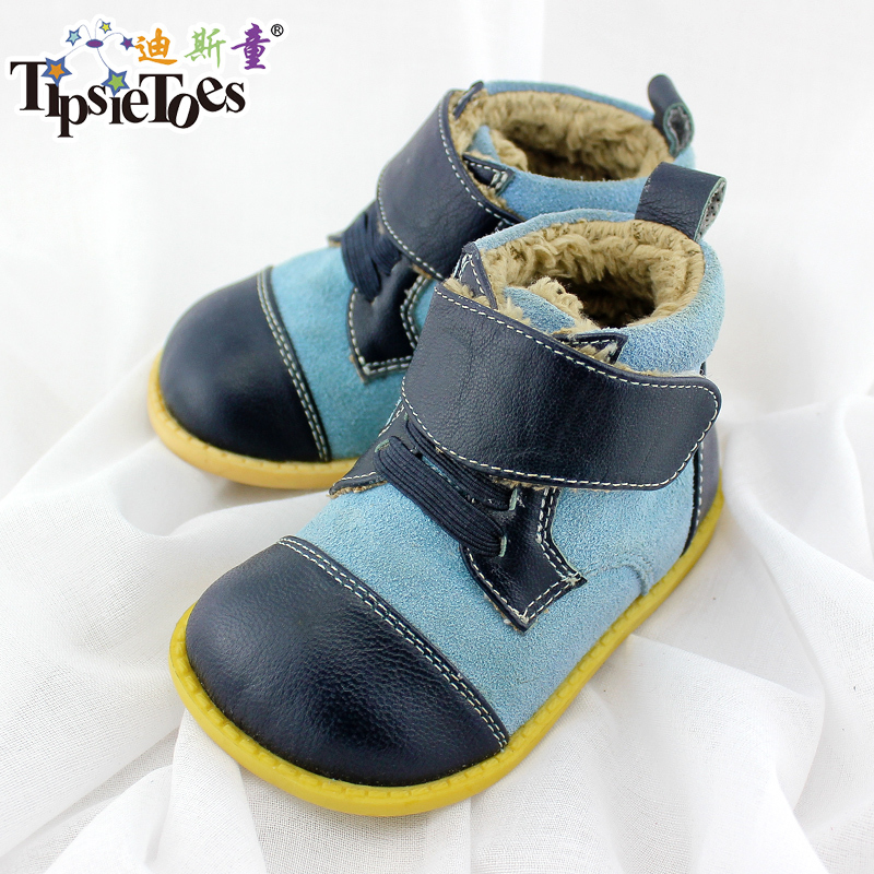 TipsieToes-Brand-High-Quality-Leather-Stitching-Kids-Children-Soft-Boots-School-Shoes-For-Boys-2017-Autumn-Winter-21403-1