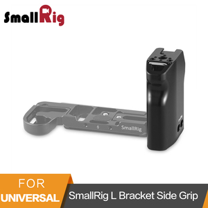 Image 1 - SmallRig Left Side Grip For L bracket Hollowed Side Handle Grip For Baseplate of SmallRig L bracket Plates  2218