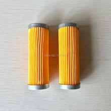 2pcs fuel filter paper for 186f 5kw-7kw silent type diesel engine and  generator parts
