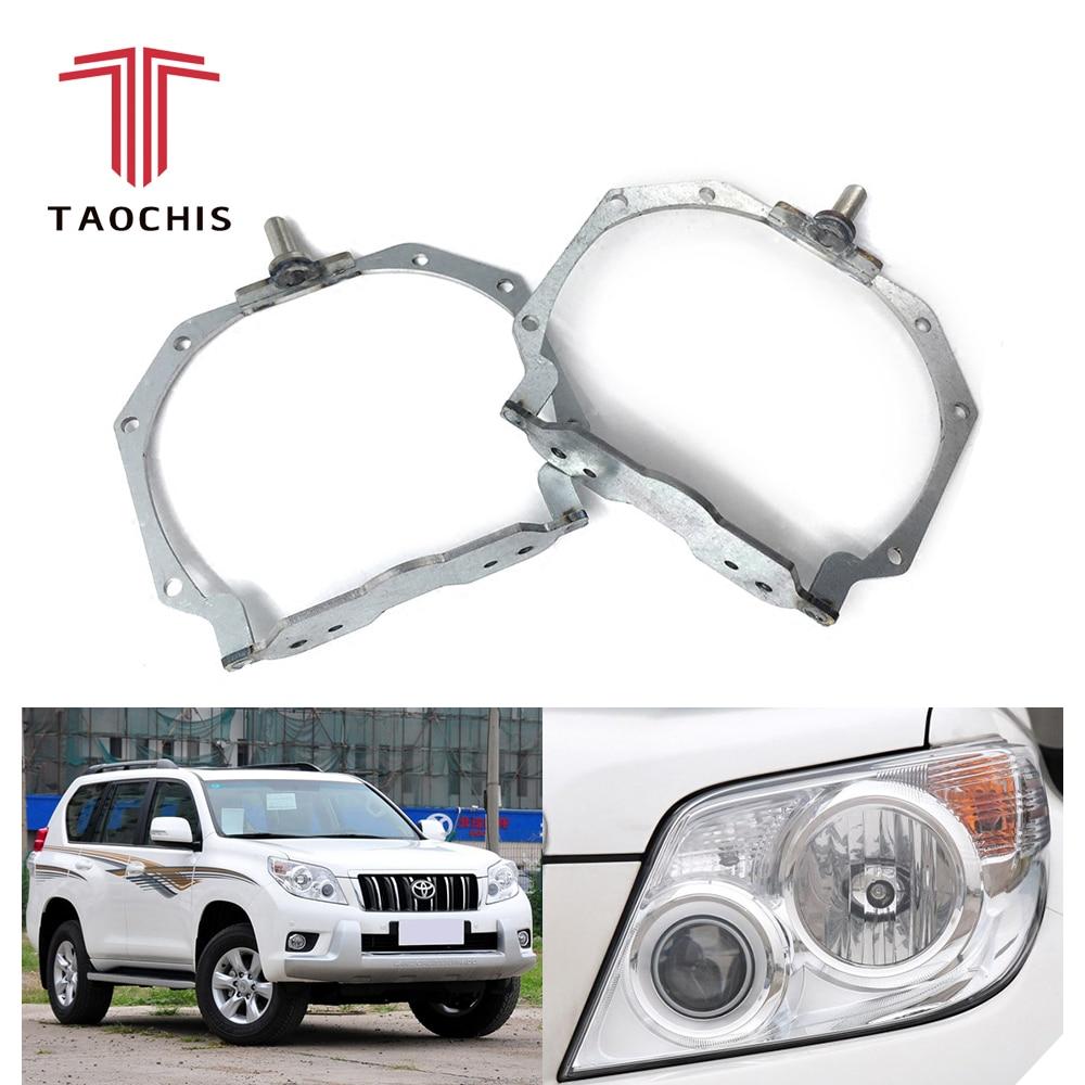 TAOCHIS Car Styling frame adapter Bracket for TOYOTA Land Cruiser Prado 150 AFS Hella 3r 5 Koito Q5 Bi xenon Projector lens ���������� koito