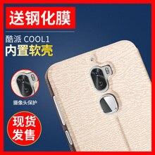 LeTV Прохладный 1 двойной LeEco Coolpad Cool1 случае сотовый телефон кобуры для Android 6.0 5.5 «FHD мобильного телефона Бесплатная доставка