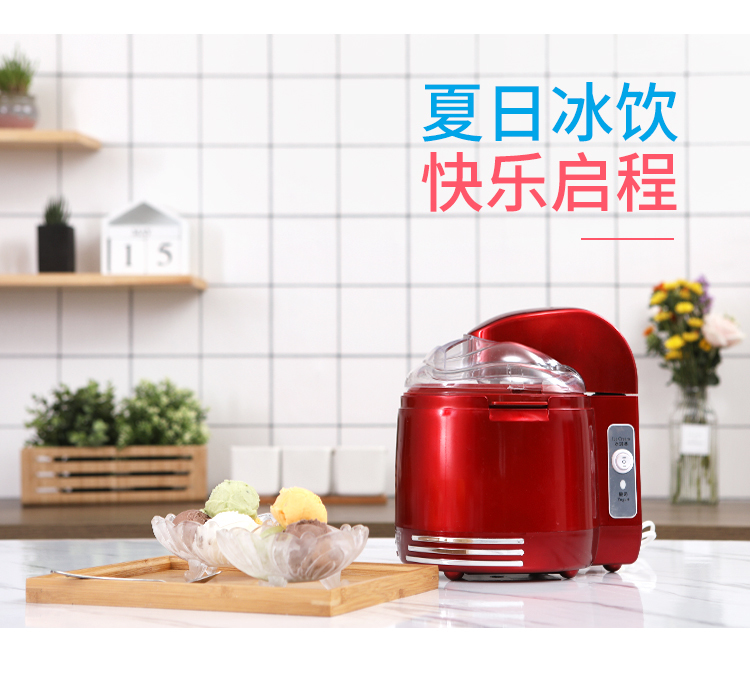 Machine Ice Cream Machine Fry Ice Cream Machine Children Self-control Small-sized Household Fully Automatic Natto Machine 5