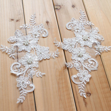 10Pcs Handmade Sew on Lace Trim Patches Off White Lace Applique With Bead For Top Dress Skirt 27X15cm AIWUJIA