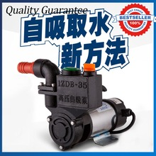 Cast Iron Self Suction Well Pumping Pump 12V/24V/48V Centrifugal Pump cast iron bare gear oil pump bare pump head