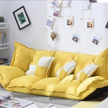 Льняная ткань обивка Регулируемый напольный диван-кровать гостиная диван-кровать Пол ленивый человек диван гостиная мебель с 2 подушками