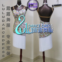 White latin dress, LATIN RHYTHM SALSA BALLROOM DANCE DRESS