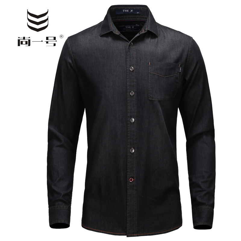 Compare Prices on Black Jean Shirt- Online Shopping/Buy Low Price ...