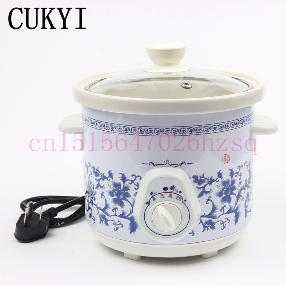CUKYI electric 140w Slow Cookers mini mechanical timer control stew foods Ceramic liner Blue and white porcelain color cukyi automatic electric slow cookers purple sand household pot high quality steam stew ceramic pot 4l capacity