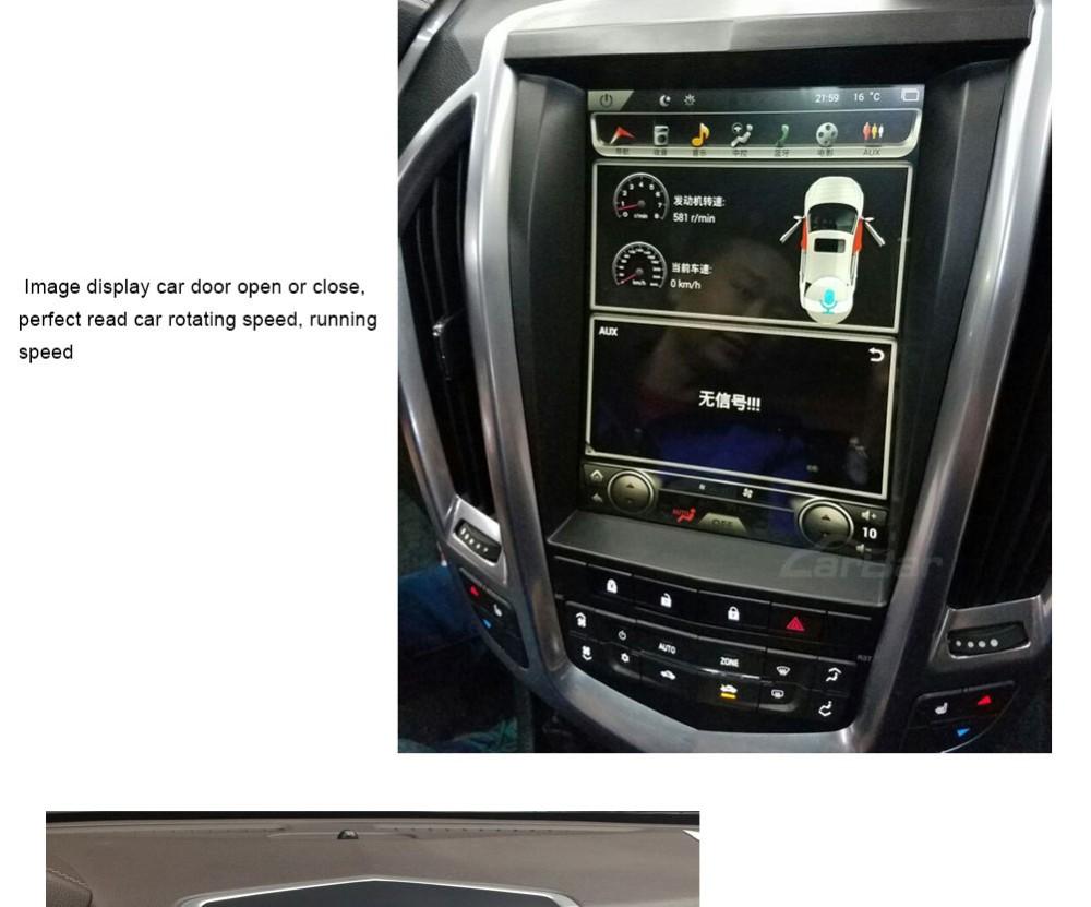 car-dvd-for-srx-installed_07