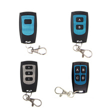 3V 1 2 3 4 CH 1CH 2CH 3CH 4CH RF Waterproof Transmitter Wireless Remote Control ,315 / 433.92 MHZ