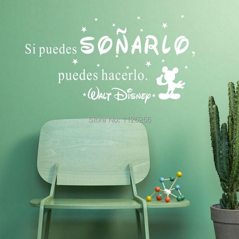 Питес Сонарло Пуэдес Hacerlo Wall Stickers - Үйдің декоры - фото 4