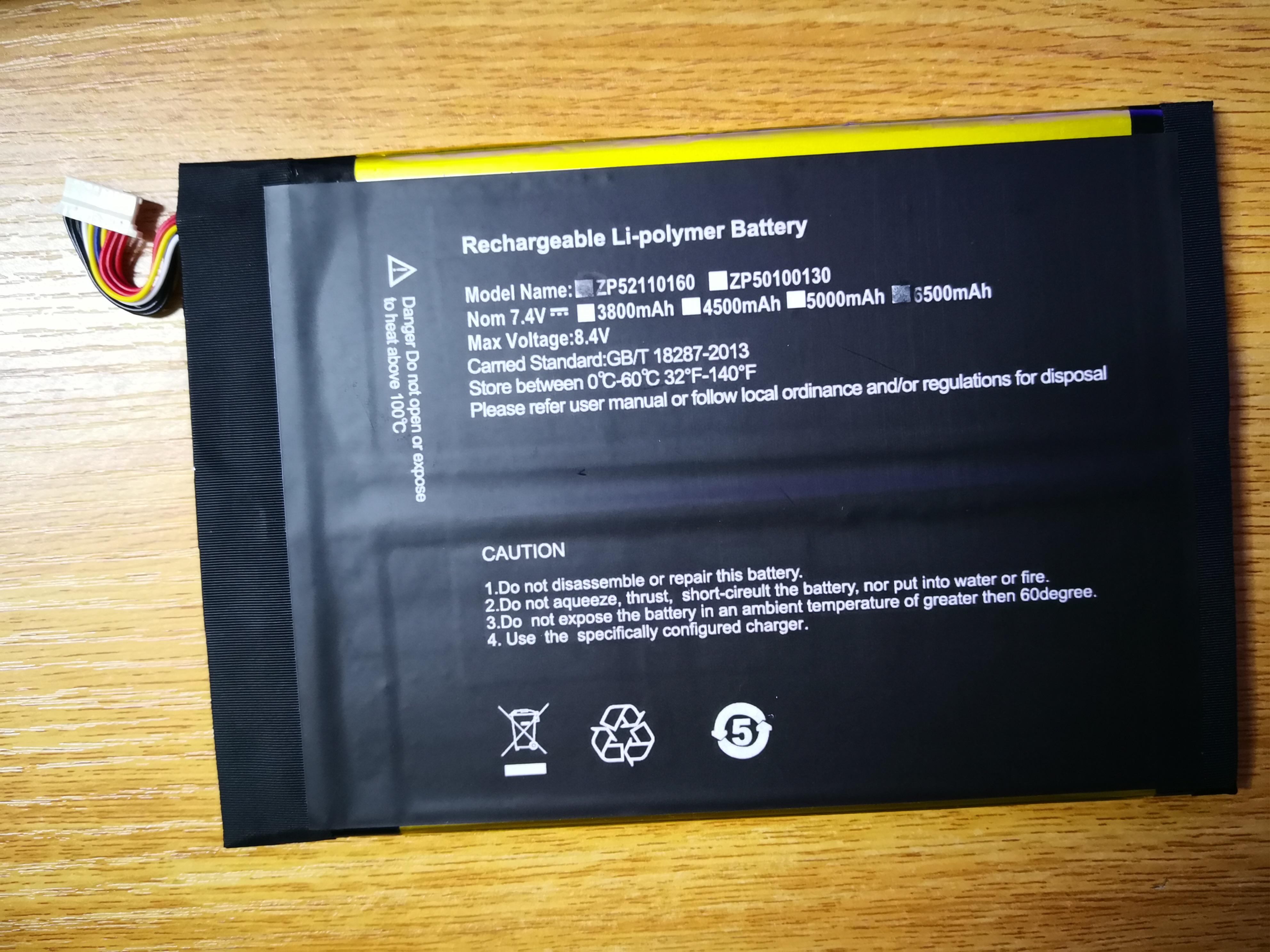 New Hot A Rechargeable Li-ion Cell polymer lithium battery i7 7.4V KUBI for cube mix plus Large Capacity 6500mah Batteries 2016 promotion new standard battery cube 3 7v lithium battery electric plate common flat capacity 5067100 page 9