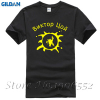 2017 New Arrival Funny Popular Yellow Russian Kino Band Music Mens Casual Cotton Rock T Shirts