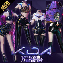 2019 Hot New!! LOL Idol singer ผิว KDA Nine-Tailed Fox Ahri Akali Evelyn Kai'Sa คอสเพลย์(China)