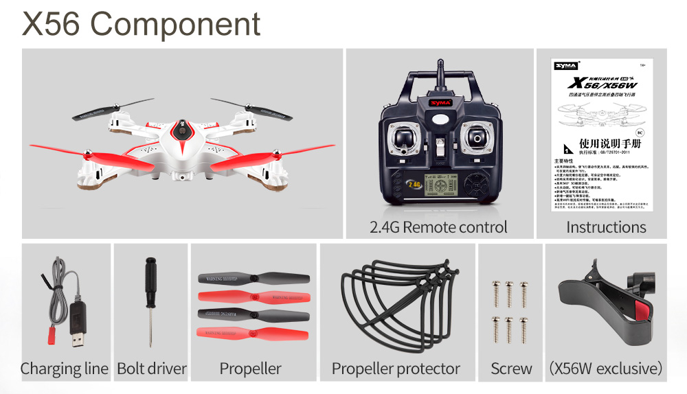 SYMA Official X56W RC Drone Folding Quadrocopter With Wifi Camera Real-time Sharing Flashing Light RC Helicopter Drones Aircraft 12