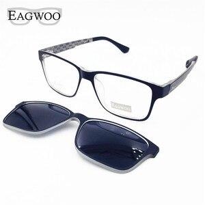 Image 1 - نظارات مغناطيسية بإطار بصري كامل حافة وصفة طبية نظارات شمسية للرجال عتيقة لقصر النظر مضادة للوهج/الأشعة فوق البنفسجية 830202