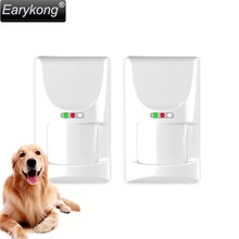 Hot Selling 2 pieces 433MHz Wireless PET Immune Detector Suitable for below 25kg , For G18/G90B/Wifi GSM Alarm System