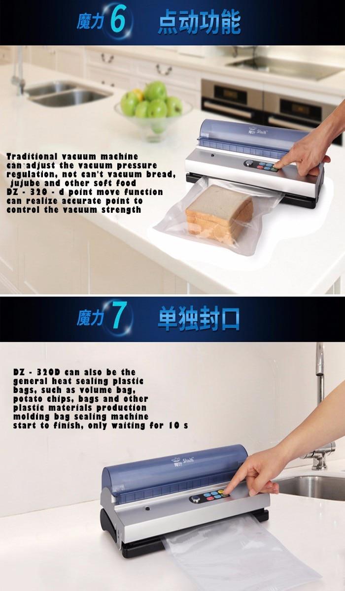 machine DZ-320D LZHZXY expenses 9