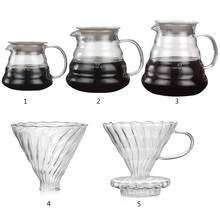 Heat Resistant Glass Coffee Dripper Pot Kettle With Handles Brewer Barista Pour Over Filter Drip Funnel