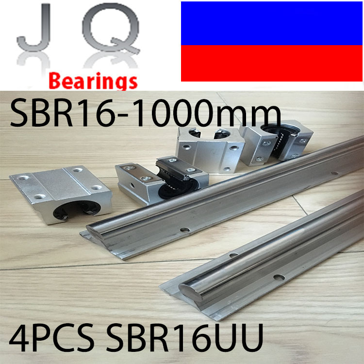 Free Shipping : 2pcs SBR16 Linear Guides L 1000mm Linear Shaft Rail Support With 4pcs SBR16UU Linear Bearing Blocks free shipping to argentina 2 pcs hgr25 3000mm and hgw25c 4pcs hiwin from taiwan linear guide rail