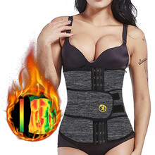 NINGMI Slimming Waist Trainer for Women Neoprene Sauna Suit Sport Shirt Weight Loss Modeling Belt Strap with Pocket Body Shapers