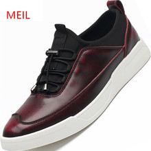 MEIL Casual Soft  Loafers