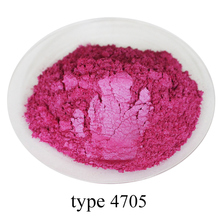 type 4705 Super shiny pearl powder, colorful  nail, ink, toys, handicrafts, fishing rod dyeing, 50 grams per bag
