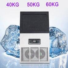 Машина для производства льда автоматический кубик льда большой запас 22*22*22 мм Размеры Машина льда делая для промышленного и бытового применения 40/50/60 кг