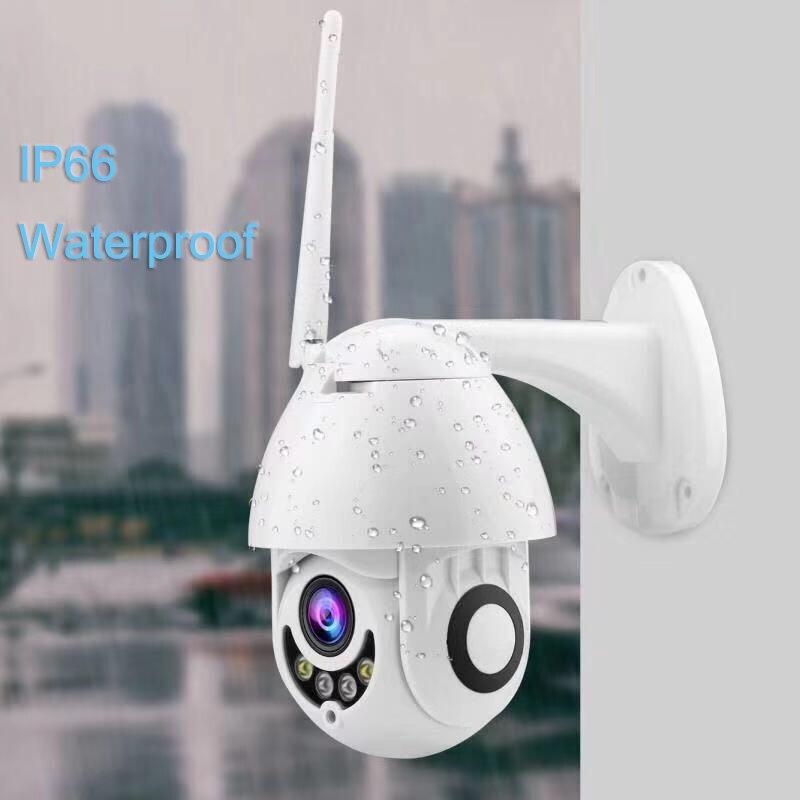 ip66-waterproof