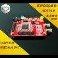 AD9910 DDS module 420M 1MSPS highest output sampling frequency signal generator Voltage: 5v-9v
