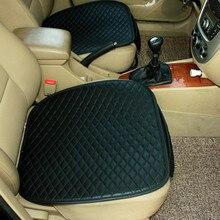 Car Seat Cushion Car seat charcoal  auto seat cushion pads, car accessories seat covers 1 set import seat qfp100 burner seat zy510b adapter zlg x5 x8 5000u programming seat