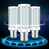 Modern High Quality LED Bulbs E27 Light Bulbs 3W 5W 7W 9W 12W 15W Light