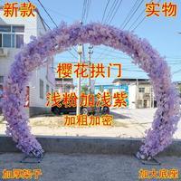 Sakura Arch Round Flower Gate Wedding Truss