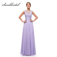 Cheap Long Chiffon Bridesmaid Dresses with Lace Appliques for Wedding Party Dress Illusion Zipper Back for Women Gowns L5311
