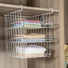 Home Storage Basket Kitchen Multifunctional Rack Under Cabinet Shelf Wire Drain Organizer